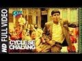 CYCLE SE CHALAANG Full Video Song Saat Uchakkey Kailash Kher TSeries