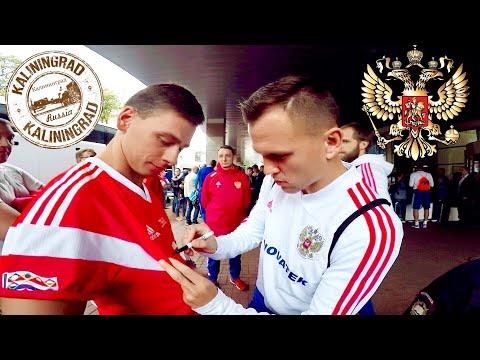 Сборная России в Калининграде отбор на ЕВРО 2020 Россия Казахстан | Дзюба дарит футболку