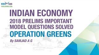OPERATION GREENS (BUDGET 2018-19) | PRELIMS IMPORTANT ECONOMY MODEL QUESTION SOLVED | ECONOMY GURU