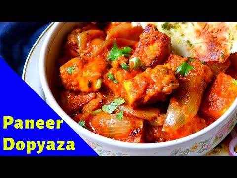 PANEER DOPYAZA In Hindi (Spicy World)