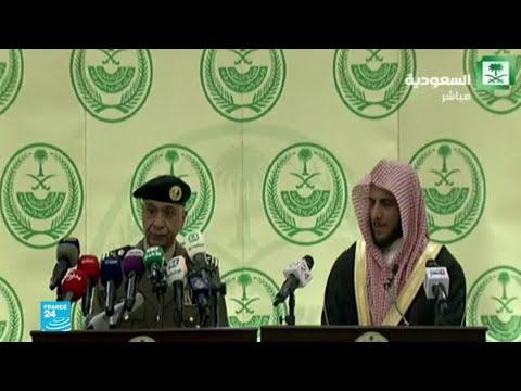 هيومن رايتس ووتش: 33 من السعوديين الـ 37 الذين أعدموا الثلاثاء هم شيعة  - نشر قبل 11 ساعة
