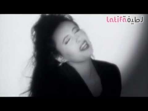 لطيفة - حبك هادي | Latifa - Hobbak Hadi