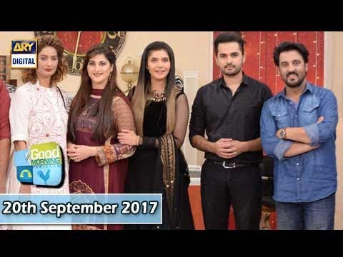 Good Morning Pakistan - 20th September 2017 - ARY Digital Show