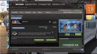 Как купить игру в стиме (Steam) [Webmoney]