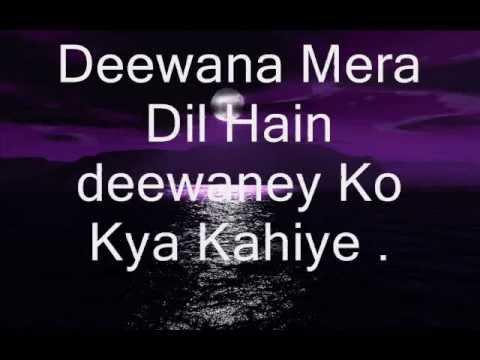 Kaali Kaali Zulfon Kay Phande Na Daalo Full Song With LYRICS By Ustad Nusrat Fateh Ali Khan