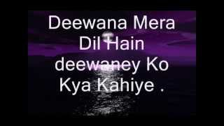 Kaali Kaali Zulfon Kay Phande Na Daalo Full Song With LYRICS By Ustad Nusrat Fateh Ali Khan