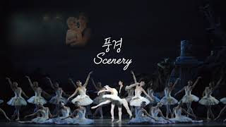 Taehyung - Scenery but it's played in a ballet recital