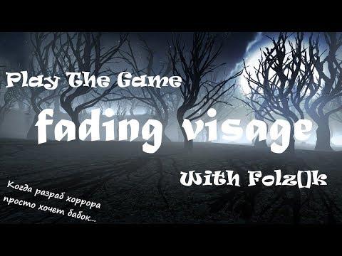 Я хочу поиграть с тобой в... Fading Visage [Бессмысленный инди-хоррор]