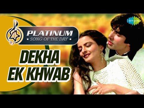 platinum-song-of-the-day-|-dekha-ek-khwab-|देखा-एक-ख्वाब-|27th-sept-|-lata-mangeshkar|-kishore-kumar