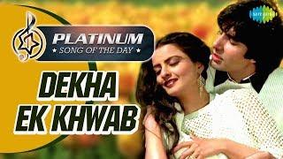 Platinum Song Of The Day | Dekha Ek Khwab |देखा एक ख्वाब |27th Sept | Lata Mangeshkar| Kishore Kumar