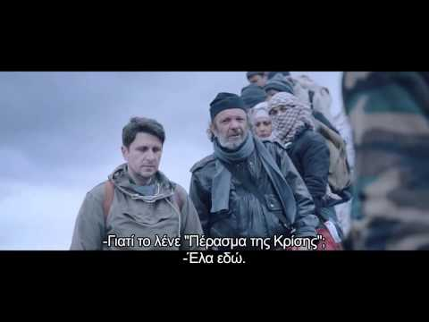 The Judgment / Το Πέρασμα / Sadilishteto (2015) - Trailer HD Greek Subs