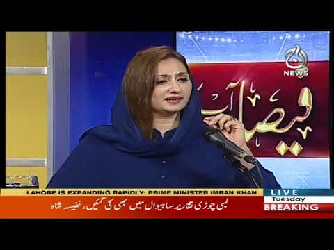 Faisla Aap Ka With Asma Sherazi | 15 September 2020 | Aaj News | AB1I