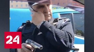 Спецсвязь против водителя: из-за чего разгорелся конфликт во Владивостоке