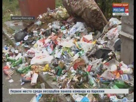Свалка за кинотеатром «Атал» в Новочебоксарске вызвала негодование у главы республики