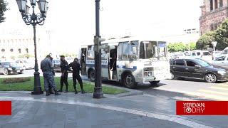Ոստիկանական ուժերի կենտրոնացում՝ Հանրապետության հրապարակում