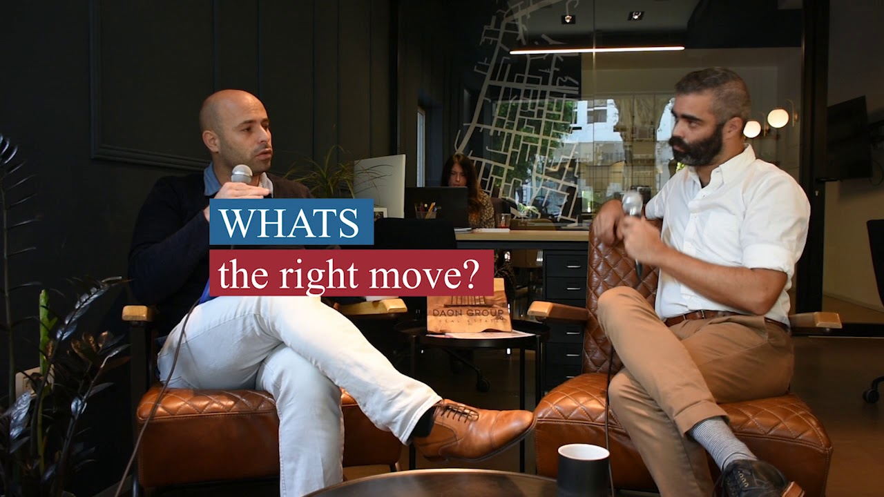What's the right move when it comes to my degree - Buying Smart in Israel with Jay Rosen: