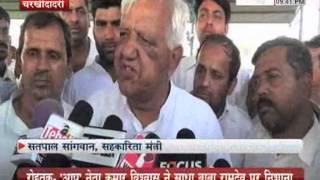 MP MLA - Shruti Choudhry - MP of Bhiwani-mahendragarh