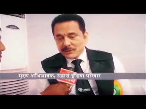 Sahara india pariwar  chairman sri subrat Roy Sahara  foundation Day  2018 latest NeWS  Ajit Rohilla