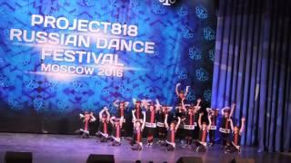 Смотреть видео Москва 2016 (Воронеж -United 36) онлайн