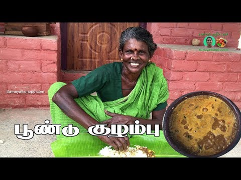My Village Food