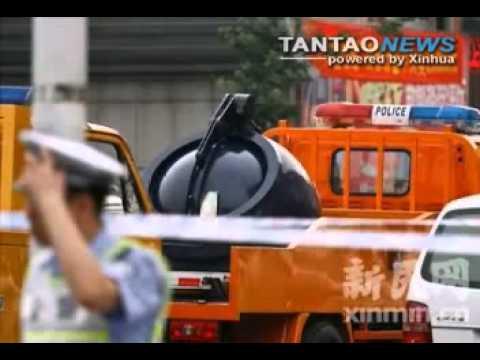 Shanghai Supermarket Bombing