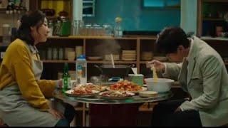[내안의그놈] 라미란 &16살 연하 진영과 환상의케미
