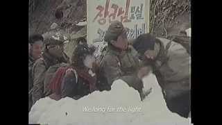 Songs From the North, a film by  Soon-Mi Yoo - Trailer