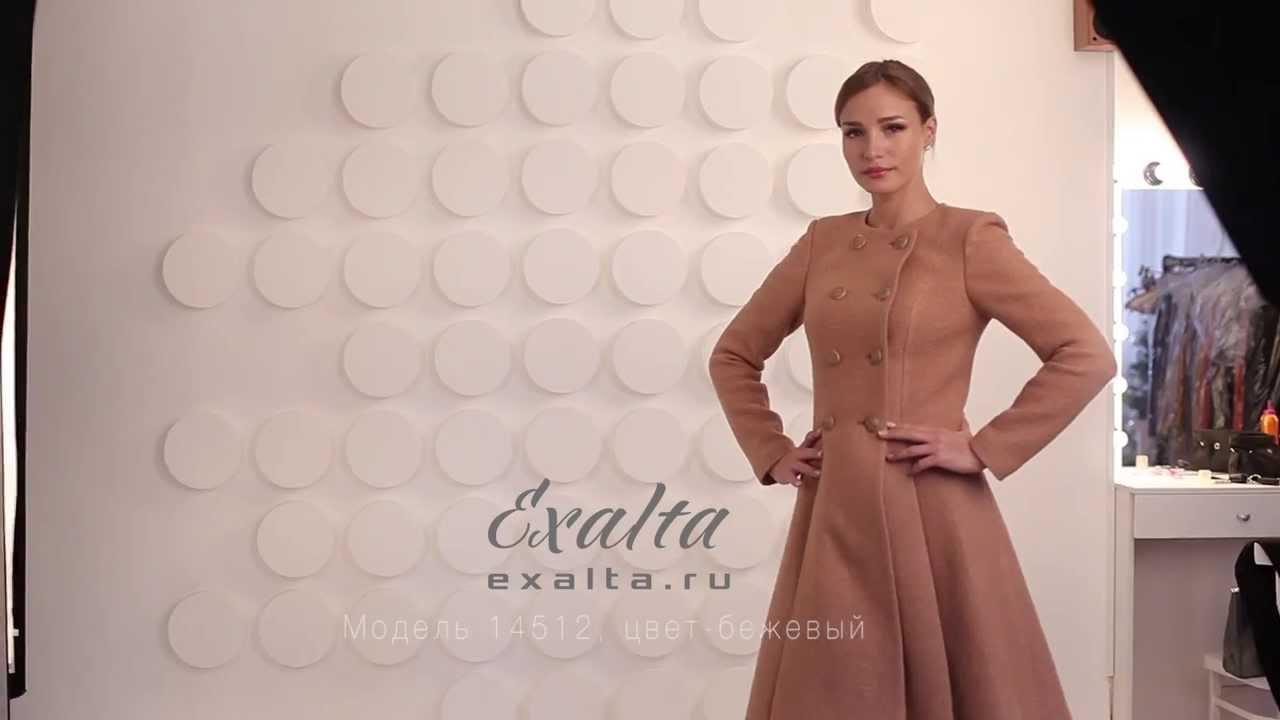Заказать женское серое классическое пальто на одной пуговице oodji 10103019/45628/2501m можно в нашем интернет-магазине md fashion.