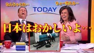 【海外の反応】日本の電車で目撃されたある光景が海外で話題に!! 親日外国人も驚く日本特有の感覚に世界がびっくり仰天!! 海外「日本はおかしいよ…」【動画のカンヅメ】