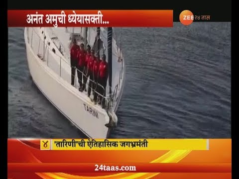 INSV Tarani Navy Women Return After Around World Sailing
