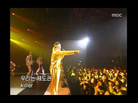 PSY - Champion, 싸이 - 챔피언, Music Camp 20021130