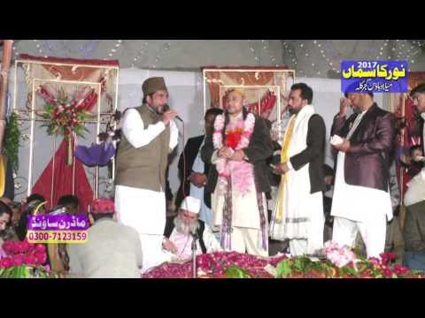 Abid Hussain Khiyal Gujjar Kullah Sialkot Mehfil 2017 By Modren Sound Sialkot 03007123159