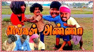 Engal Anna Movie Comedy | Vijayakanth | Namitha | Vadivelu Comedies