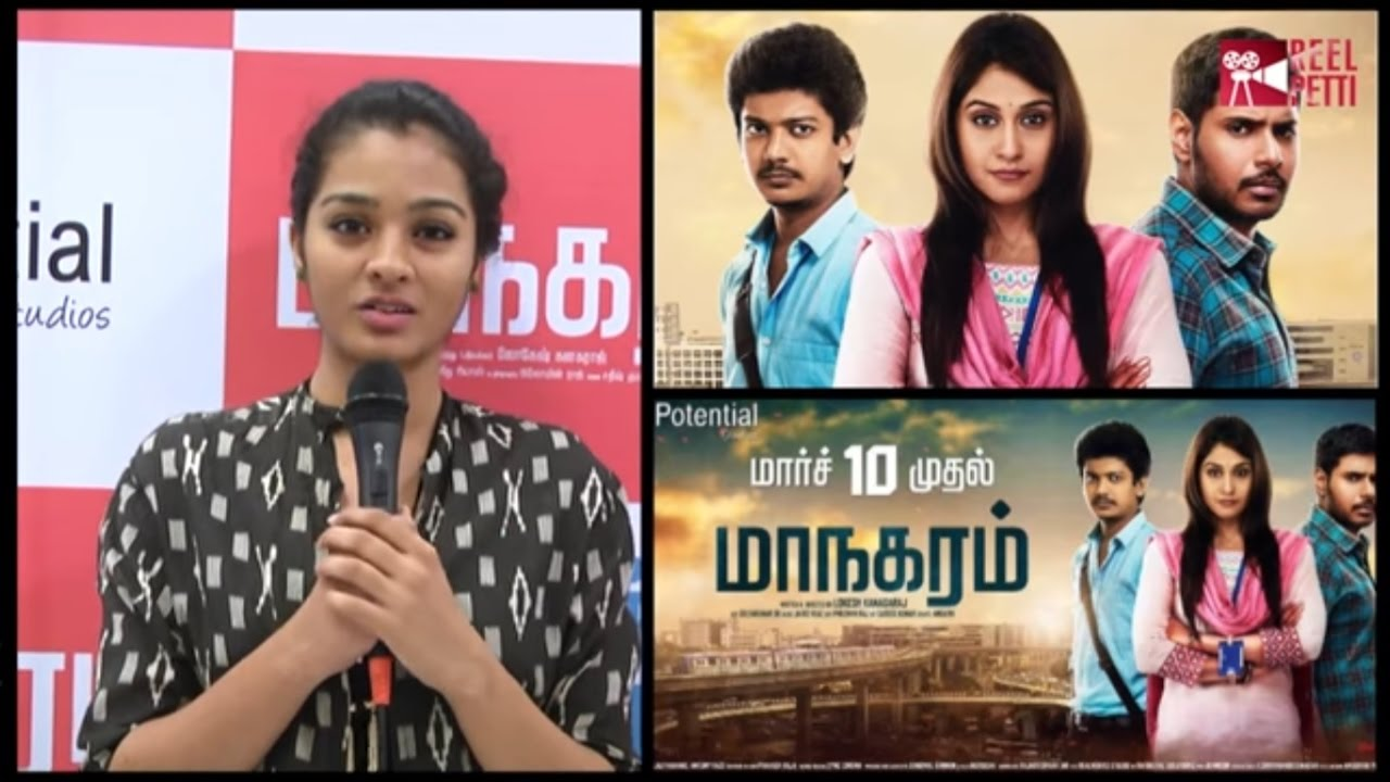 Movie Maanagaram Review by Actress Gayathri, Directors Karthik Subbaraj & Gaurav Narayanan