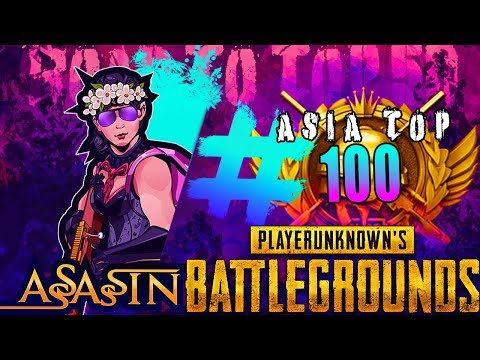 TOP 50 ASIA CONQUEROR 4 FINGER CLAW HANDCAM | PUBG MOBILE LIVE WITH GODL ASSASSIN