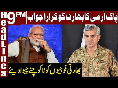 Pak Army Shoot Down Indian Spying Quadcopter | Headlines & Bulletin 9 PM | 27 May 2020 | EN1