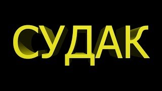 ГРИША ДОПИЗД*ЛСЯ / МАНДУЛА ПРОТИВ СУДАКА / Ловля судака на джиг / Судак