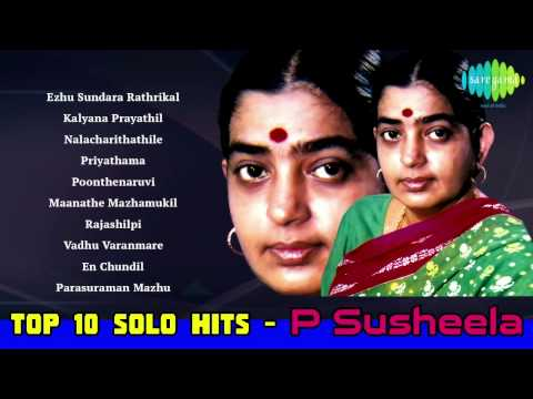 Best of P Susheela | Malayalam Movie Songs | Audio Jukebox