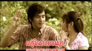 """Not be Promise"" Khmer MV_Sokhaaon 2007"