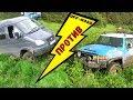 Toyota FJ Cruiser против Соболя 4х4. Настоящая Оффроуд битва внедорожников 2017 . ГОЛОСУЕМ ;)