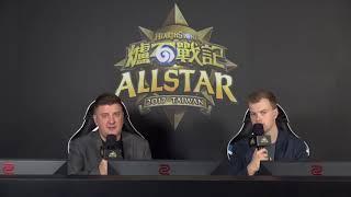 [Hearthstone]Kranich vs Kuonet - HearthStone 2017 All-Star Invitational Round of 16