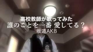 2017.3.15発売 作詞 : 秋元 康 / 作曲・編曲 : 佐久間和宏 AKB48 47th M...