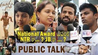 Audiences Response On Aravinda Sametha | Aravinda Sametha Public Talk | Review | Jr NTR | Trivikram