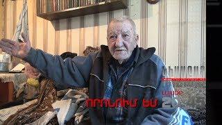 Kisabac Lusamutner anons 12.04.18 Voronum Em
