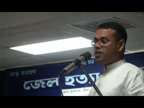 Tajuddin Ahmad বিদ্রোহ:  Awami Legue 5
