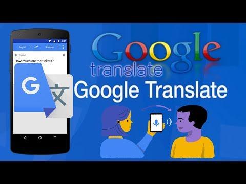 How to using Google Translator , សារប្រយោជន៍ នៃការប្រើ  Google Translate on Smartphone and Computer