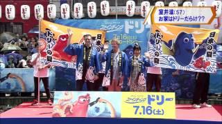 TOKYO MX2016/07/04.