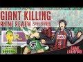 Giant Killing Anime Review - AnimeEveryday Anime Reviews の動画、YouTube動画。
