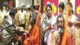 Kancheepuram Varamahalakshmi Silks Showroom's 39th Branch Launch in Guntur | TV5 News