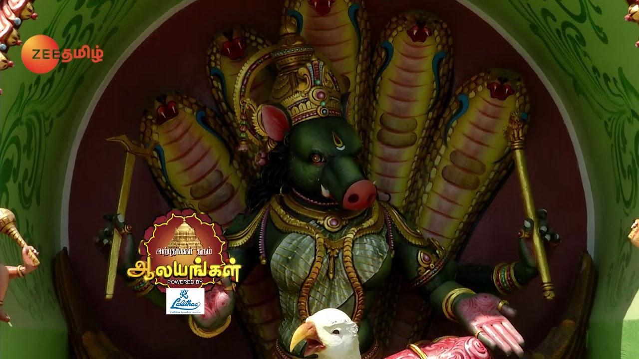 Arputham Tharum Alayangal - Tamil Devotional Story - Epi  1250 - Zee Tamil TV Serial - Best Scene